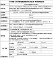 【活动5】韩语:2014热门韩剧年终大盘点(11月24日报名截止)