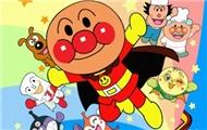 【翔平の日本文化あれこれ】第七期:正义的伙伴——面包超人