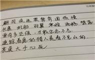【每日一练】20141120