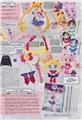 ξ(✿ ❛‿❛)ξ分享一下美少女戦士セーラームーンfashion雑誌図