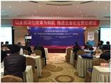 东风位列2014社会责任排名中国企业20强!
