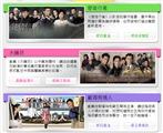 【聊天灌水】TVB热爆推介之Hit资讯