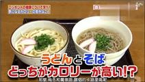 【相叶学】130428 学习日本人的健康