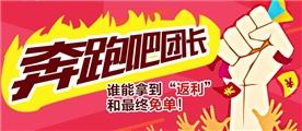 【华丽周年庆】呼朋唤友学英音,不仅充电还返利!