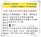 【新手场】新手教程指南