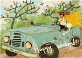 银杏树下——第十期