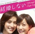 ゆか带你看日本:第三十八期-关于11月11日