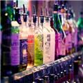 48#Shall We Talk#娱乐休闲 Recreation and Entertainment——酒吧 Bar