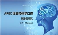 【课程发布】12月20日课程发布,Margaret老师回来了,约不?