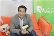 """泰国明星Pong:""""羞涩""""小伙子的娱乐圈成长记"""