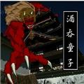 #一起聊聊8#之【重口味!这些日本妖怪你认识几个?】
