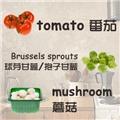 【实用词汇】菜市场style走一个