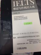 江是用来投的,我为沪江证言!——张嵩老师在十四期CEO班的真情告白