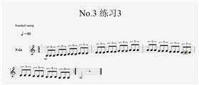 和竹子一起练吉他(6)——第5把位自然音阶练习