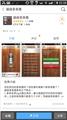 【app推荐】混社团,发帖,参加活动,晒娃必备利器!mp3录音器!!必下款!!