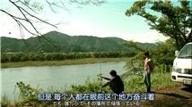 134【日剧日影经典台词】遅咲きのヒマワリ