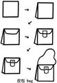 (分享)再来个百变的正方形!