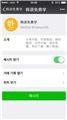 如何全方位提高韩语?    ----咸鱼经验谈