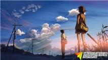 【动漫资讯】大师笔下的动画之美!著名导演新海诚访谈——转自腾讯动漫