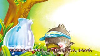 【绘本有声阅读】乌鸦喝水