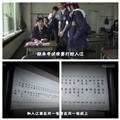 08【日剧听力】一吻定情第二回(4)