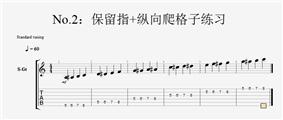 和竹子一起练吉他(4)——爬格子与音阶练习