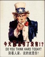 上海SSAT培训