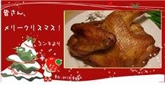 【留学日本】NO.008辛苦了~今天谢谢你了。真是帮了大忙了。
