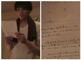 11【日剧听力】一吻定情第三回(3)