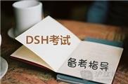 【DSH备考指导】如何用德语解释德语复合名词?