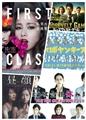 (已结束)【社团活动】2014年你最喜欢的日剧评选
