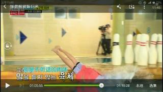 【Running Man】{E227 20141228} -外人球团特辑-