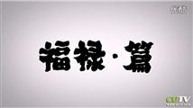 【01.01】新年新气象☆(≧∀≦*)ノ今天做什么节目好呢...ヾ(・(ェ)・)*:゚・☆