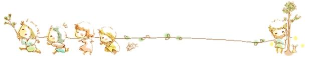 【漫画】[死神BLEACH][原版漫画][01-54卷]~