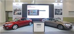 观致亮相2014国际车联网与智能交通展