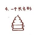 简单易懂9个步骤,教你画出萌萌哒圣诞老人 (转)