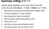 【新概念二】Lesson 4 练习 银子 2014/12/16