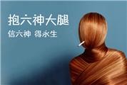 【作业帖】PS公开课内测课后小作业