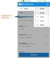 开心词场安卓4.0.3(2014年11月21日更新)