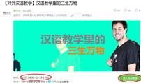 """12.19日,免费""""对外汉语教师""""培训课程大放送,尽在""""社团活动""""CT教室哦(*^__^*)"""