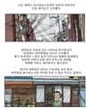 《未生》第0章   (上)