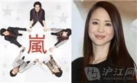 岚&松田圣子任2015年红白歌会压轴
