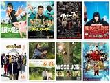 (已结束)【社团活动】2014年你最喜欢的日影评选