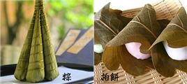 【文化】儿童节&鲤鱼旗 (日本--Sakura)【外交贴】