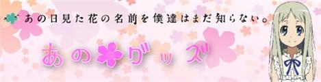 葉緑素日语朗读比赛 ——★ scmaster店长参赛 ★