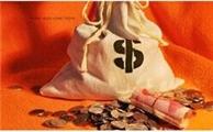 【来点测试】你对金钱的态度是什么?(心融网/德瑞姆)&点餐咯