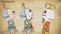 """礼花蛋 第二季:杨贵妃的荔枝与""""功"""""""