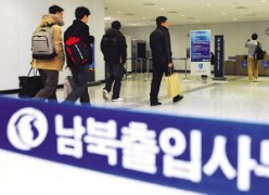 【韩国留学扫盲贴】全韩出入境管理事务所地址大全