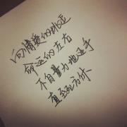 【每日琴语】哪句歌词让你热泪盈眶?