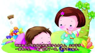 【绘本有声阅读】春游